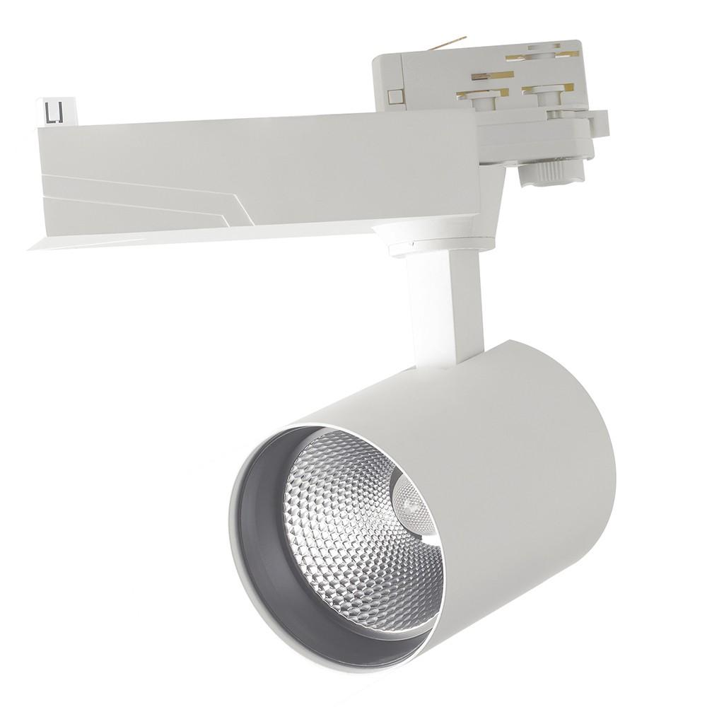 Faretto Binario Alluminio Bianco Pressofuso Led 10 watt Luce Naturale Intec LED-EAGLE-W-10WM